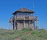 Mt. Harkness Lookout Tower